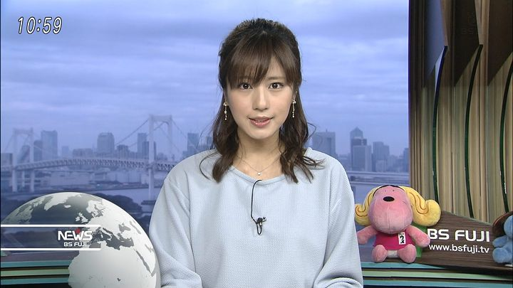 tsutsumireimi20161016_05.jpg