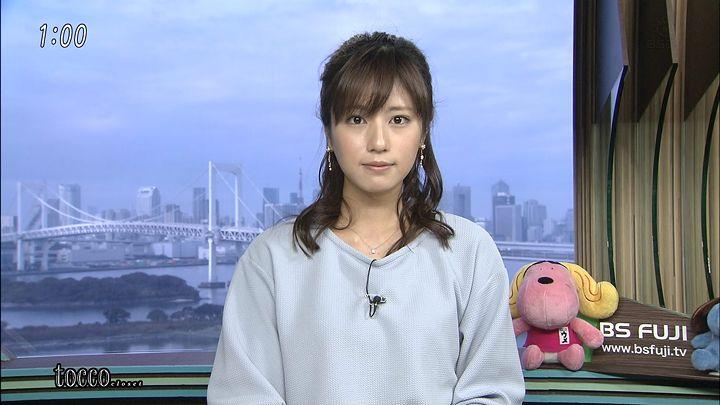 tsutsumireimi20161016_09.jpg