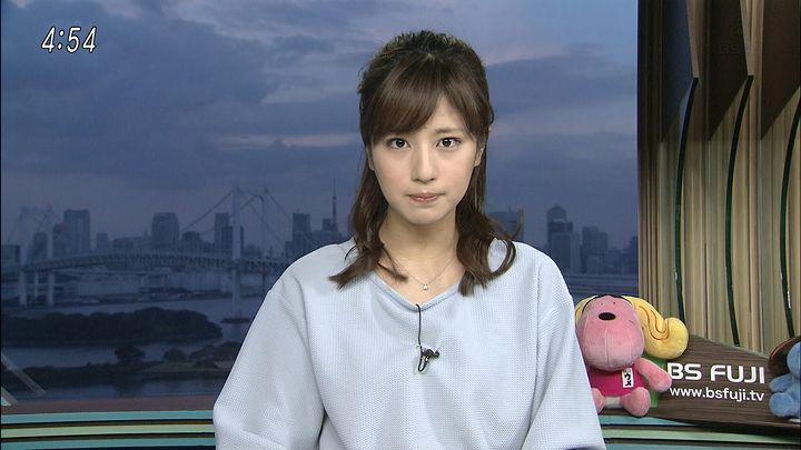 tsutsumireimi20161016_10.jpg