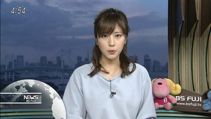 tsutsumireimi20161016_12.jpg