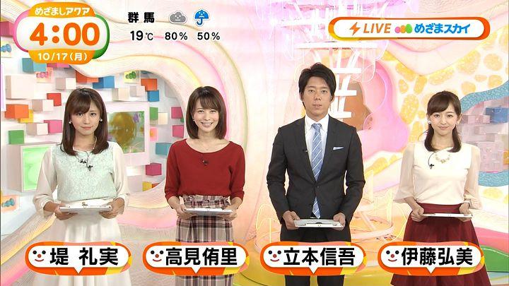 tsutsumireimi20161017_01.jpg