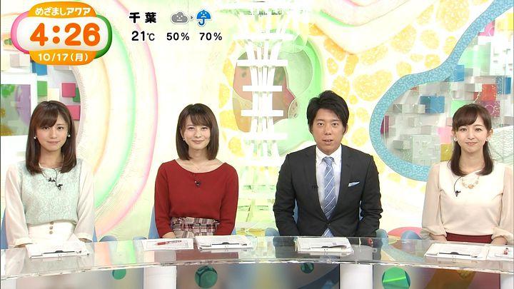 tsutsumireimi20161017_04.jpg
