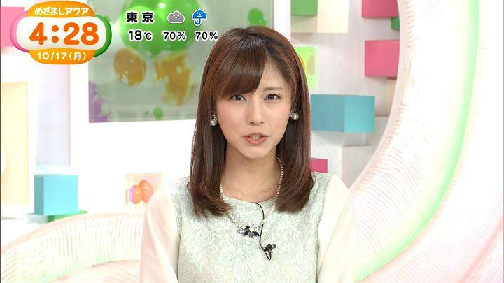 tsutsumireimi20161017_06.jpg