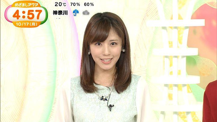 tsutsumireimi20161017_12.jpg