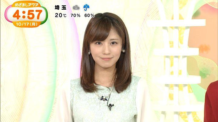 tsutsumireimi20161017_13.jpg
