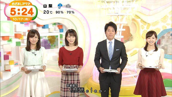 tsutsumireimi20161017_15.jpg