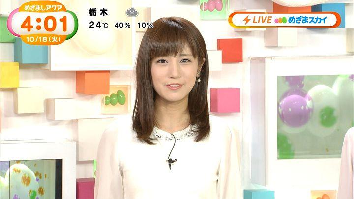 tsutsumireimi20161018_03.jpg