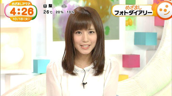 tsutsumireimi20161018_05.jpg