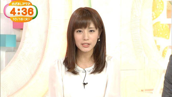 tsutsumireimi20161018_09.jpg