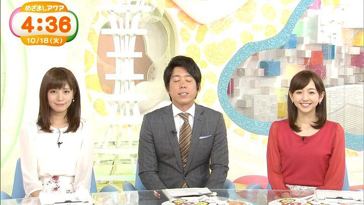 tsutsumireimi20161018_11.jpg