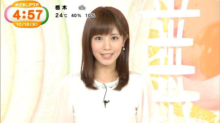 tsutsumireimi20161018_12.jpg