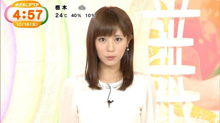 tsutsumireimi20161018_13.jpg