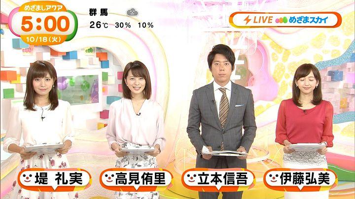 tsutsumireimi20161018_14.jpg