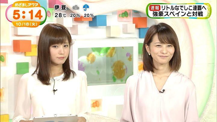 tsutsumireimi20161018_15.jpg