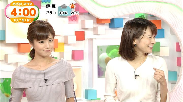 tsutsumireimi20161019_02.jpg
