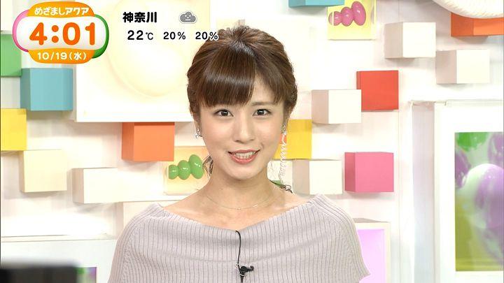 tsutsumireimi20161019_03.jpg