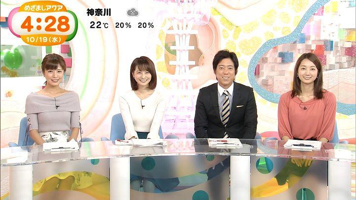 tsutsumireimi20161019_04.jpg