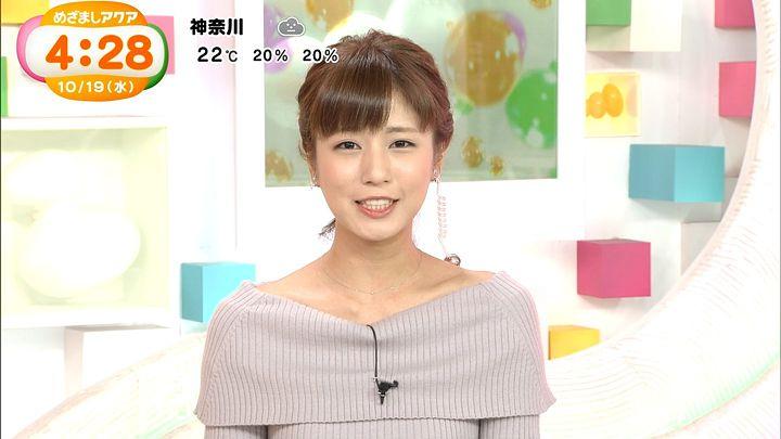 tsutsumireimi20161019_05.jpg