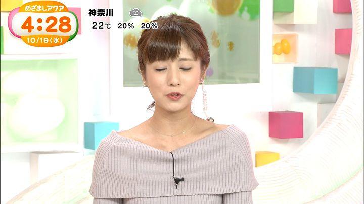 tsutsumireimi20161019_06.jpg