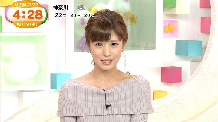 tsutsumireimi20161019_07.jpg