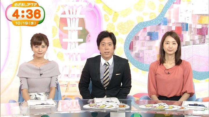 tsutsumireimi20161019_08.jpg