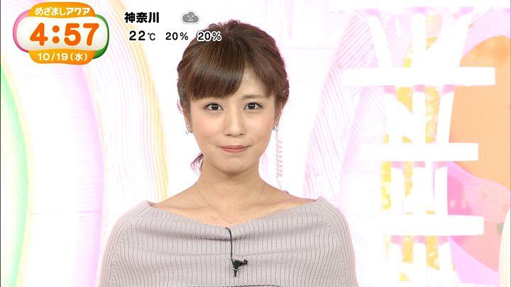 tsutsumireimi20161019_12.jpg