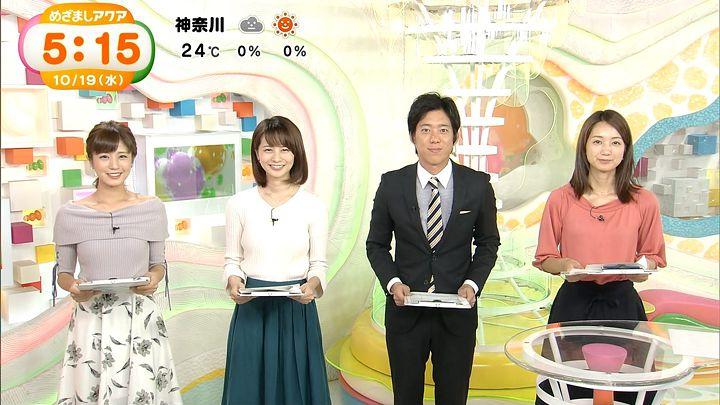 tsutsumireimi20161019_14.jpg