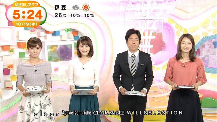 tsutsumireimi20161019_15.jpg