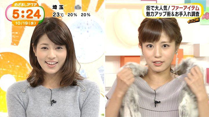 tsutsumireimi20161019_16.jpg