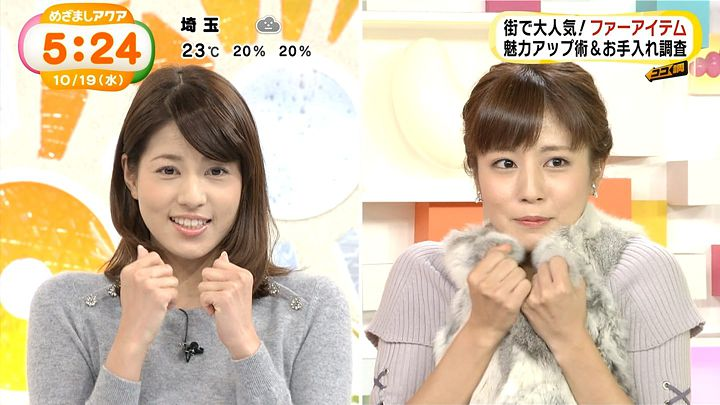 tsutsumireimi20161019_17.jpg