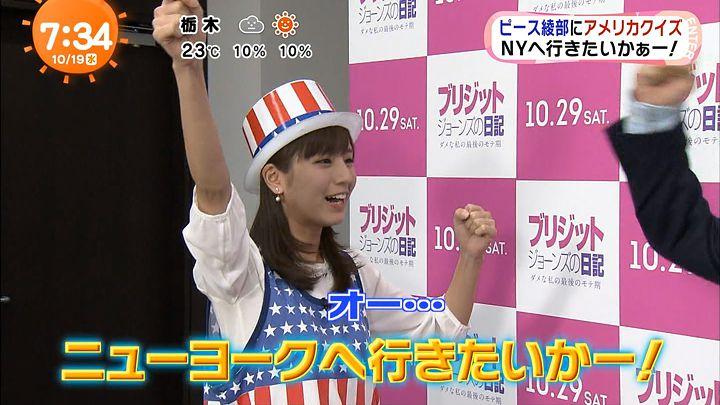 tsutsumireimi20161019_23.jpg