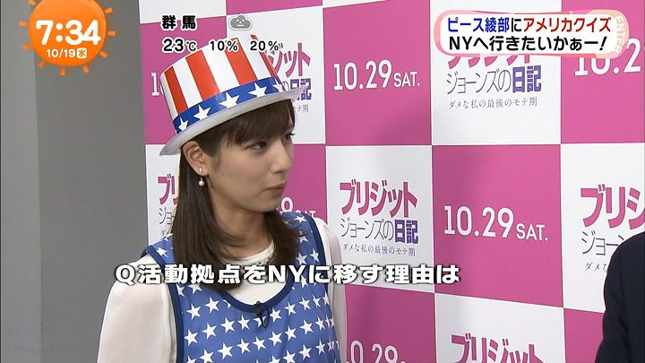 tsutsumireimi20161019_24.jpg