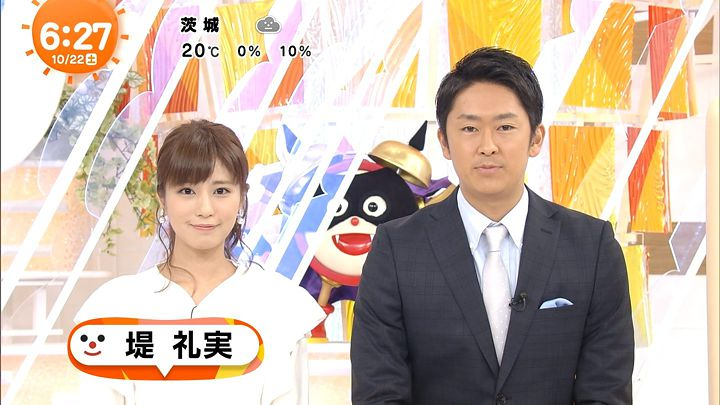 tsutsumireimi20161022_01.jpg