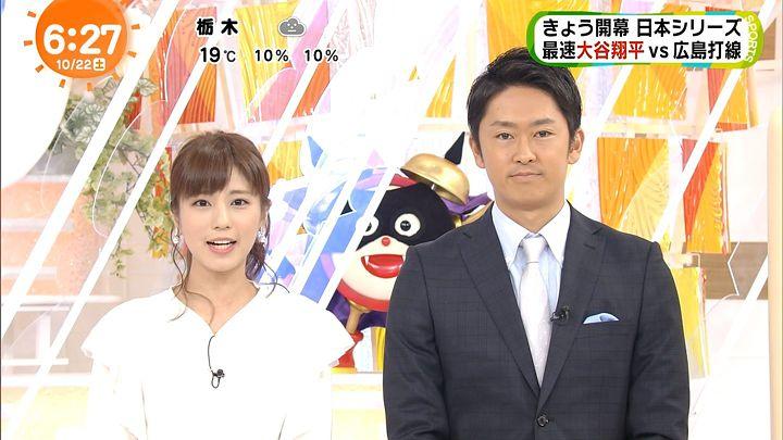 tsutsumireimi20161022_02.jpg