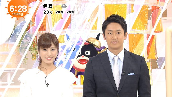 tsutsumireimi20161022_04.jpg