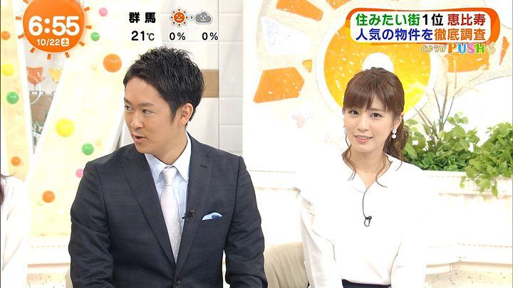 tsutsumireimi20161022_05.jpg