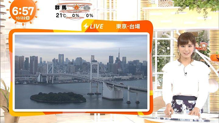 tsutsumireimi20161022_06.jpg