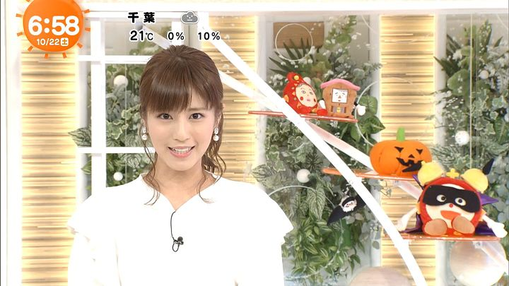 tsutsumireimi20161022_07.jpg