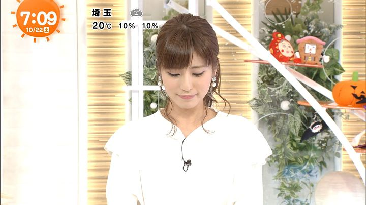 tsutsumireimi20161022_10.jpg