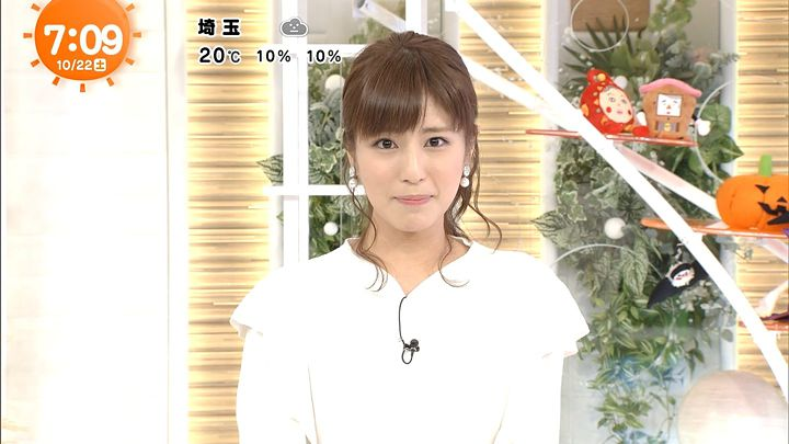 tsutsumireimi20161022_11.jpg