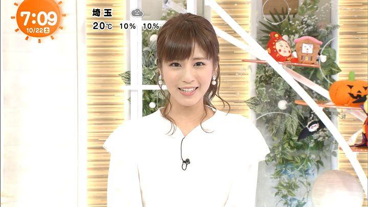 tsutsumireimi20161022_12.jpg