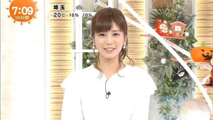 tsutsumireimi20161022_13.jpg