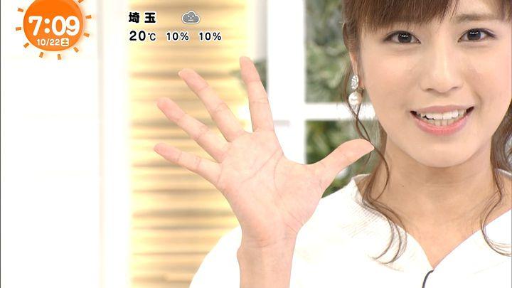 tsutsumireimi20161022_14.jpg