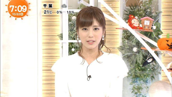 tsutsumireimi20161022_15.jpg