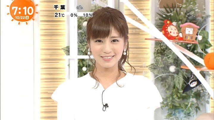 tsutsumireimi20161022_16.jpg