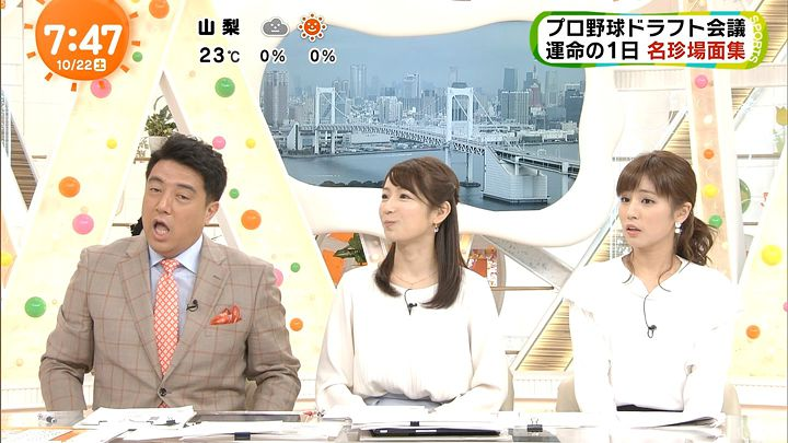tsutsumireimi20161022_18.jpg