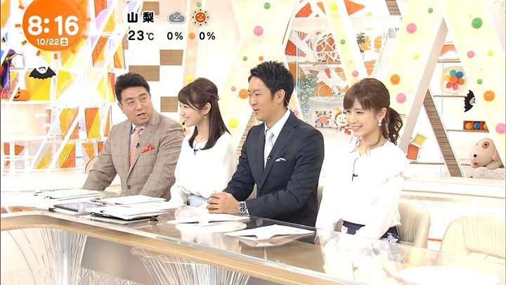 tsutsumireimi20161022_19.jpg