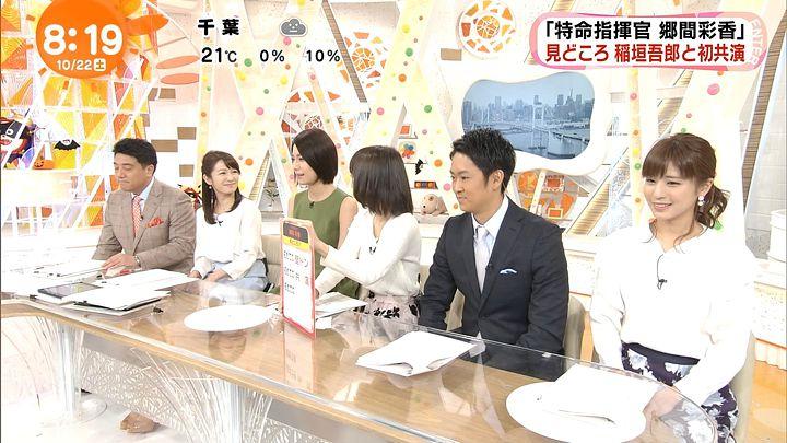 tsutsumireimi20161022_20.jpg