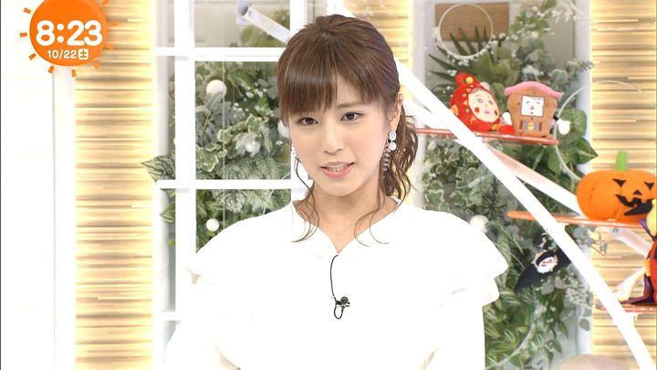 tsutsumireimi20161022_22.jpg