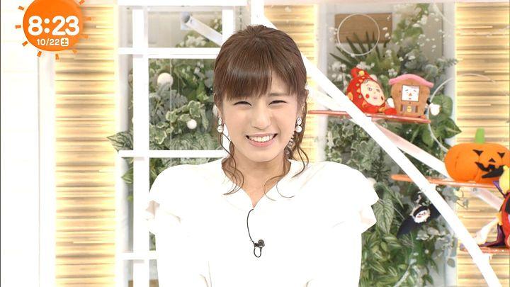 tsutsumireimi20161022_25.jpg